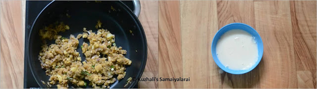BANANA STEM CUTLET- VAAZHAITHANDU CUTLET RECIPE/VAZHAPINDI CUTLET/TIKKI