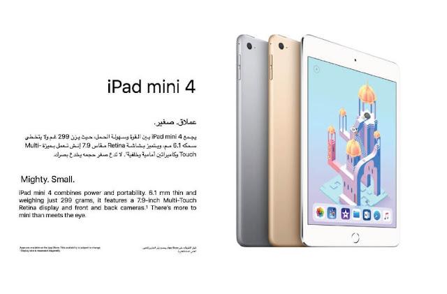 اسعار الايباد Apple iPad