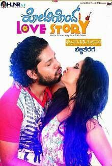 Kotigond Love Story (2015) Kannada Movie Poster