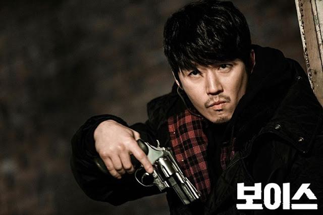Sinopsis Voice 2017 Korean Drama