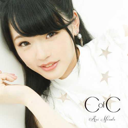 [Album] 亜利美里 – C of C (2015.06.30/MP3/RAR)