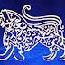 GAMBAR KALIGRAFI ARAB ISLAM Lukisan Kaligrafi Bentuk Orang Binatang Buah Hewan