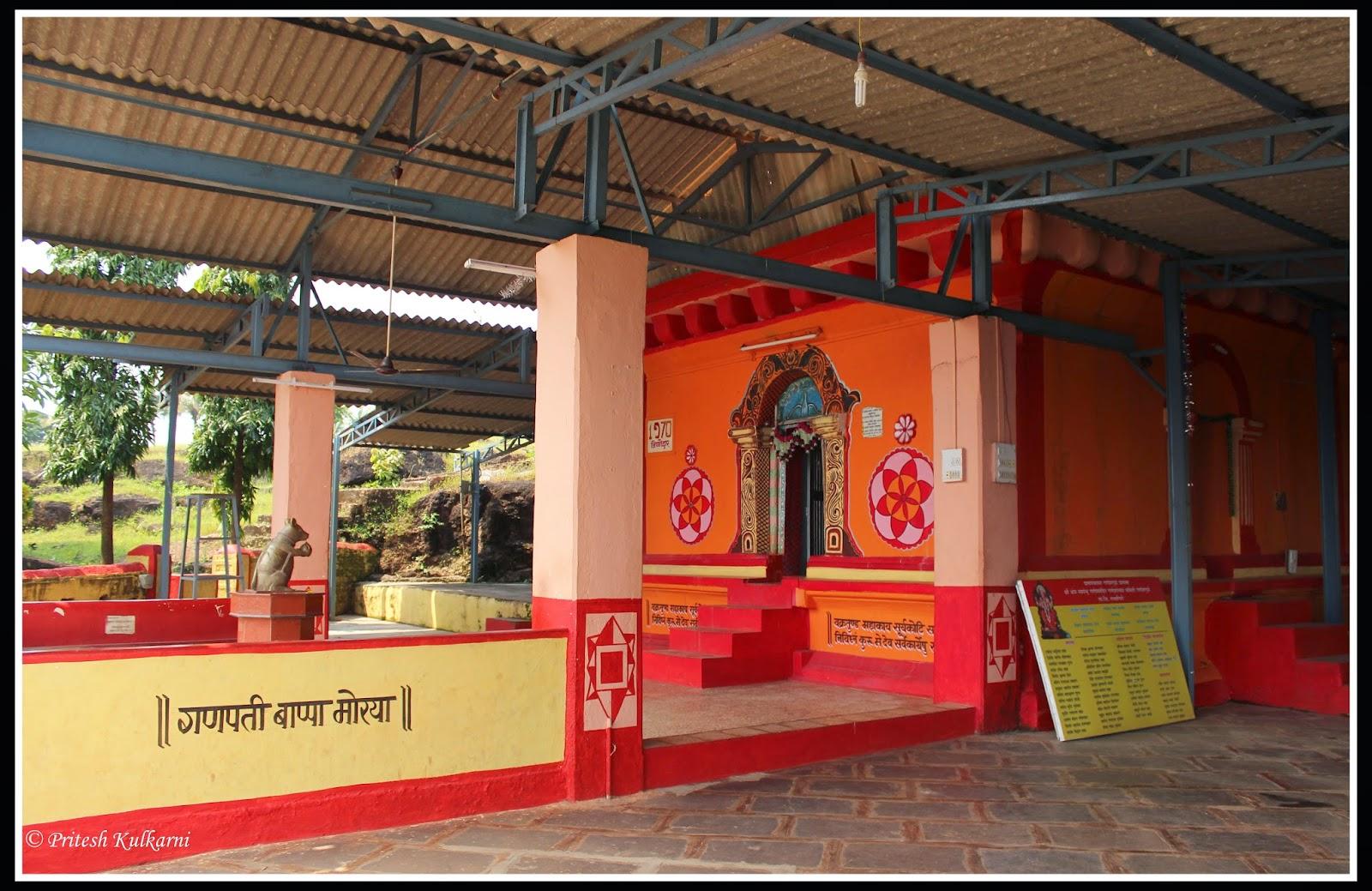 GaneshGule Temple