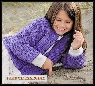 jaket svyazannii kryuchkom dlya devochki (2)