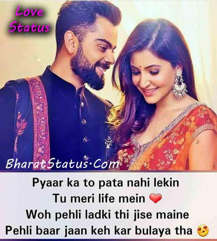 Loving Romantic Love Status or Shayari in Hindi 2019 - BharatStatus