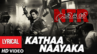 Kathanayaka Song  Lyrics