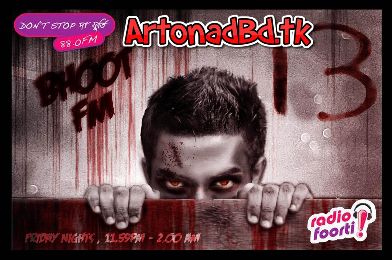 Bhoot fm january 2019 download pc