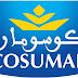 كوسومار: اعلان شامل للتوظيف لفائدة الشباب في عدة تخصصات