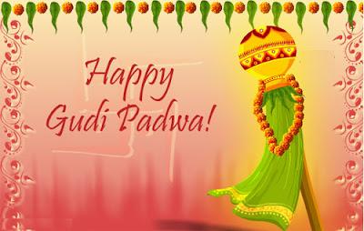 Gudi Padwa Greeting Cards