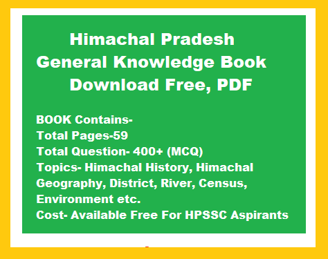 Himachal Pradesh General Knowledge Book, Download, PDF - All HP Exam