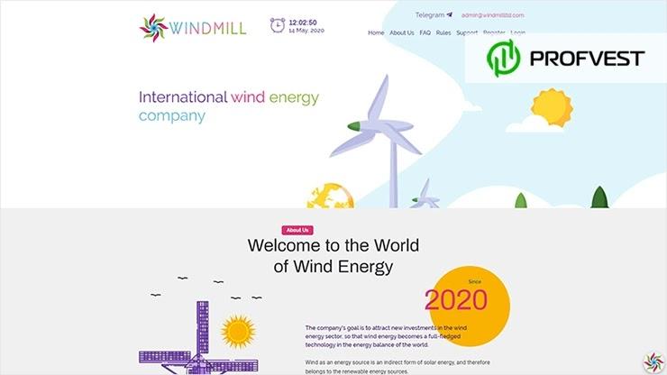Windmill LTD обзор и отзывы HYIP-проекта