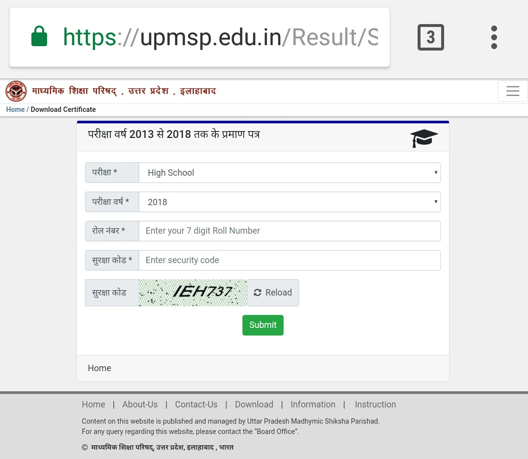 Download High School and Intermediate certificate In UP
