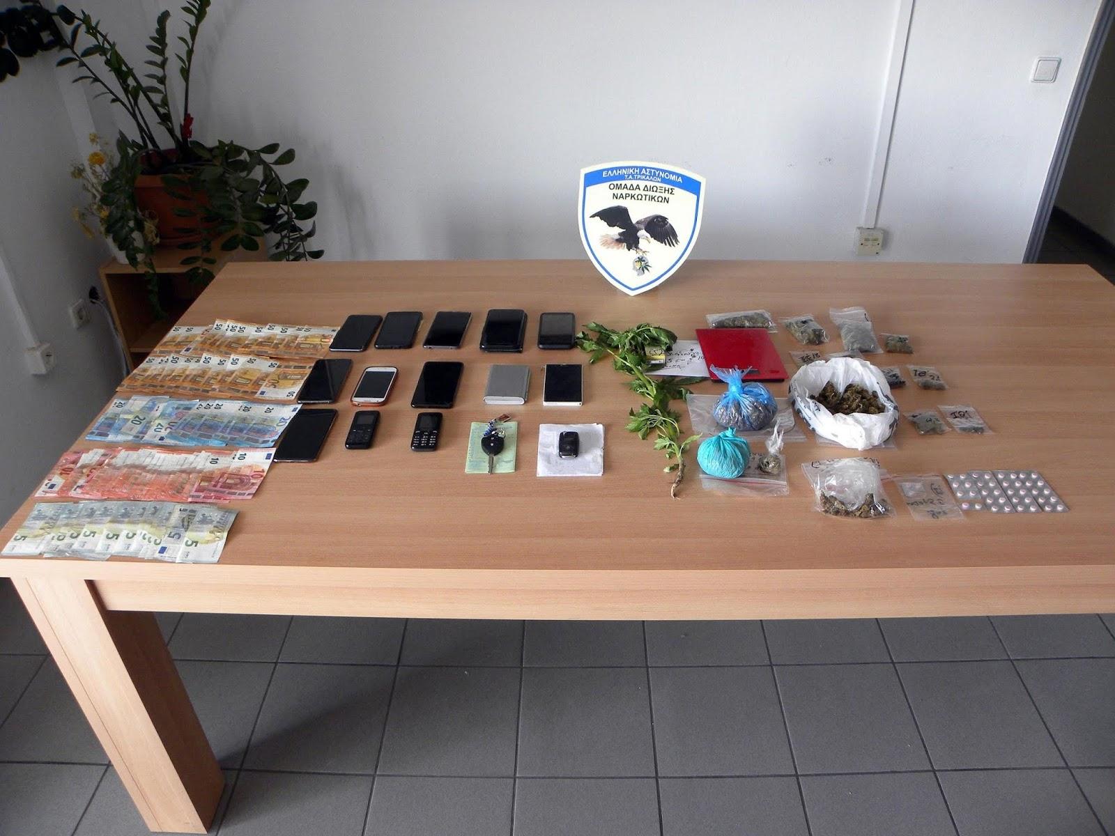 Εξαρθρώθηκαν δύο εγκληματικές οργανώσεις που διακινούσαν ναρκωτικά στα Τρίκαλα