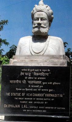 हेमचन्द्र विक्रमादित्य - एक विस्मृत हिंदु सम्राट