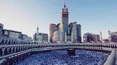 Gambar gedung jam Meccah Clock Royal Tower
