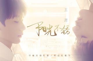 TFBOYS Roy Wang 王源 - Sunlight Never Fades 陽光不鏽 (Yang Guang Bu Xiu) Lyrics 歌詞 with Pinyin