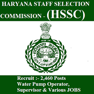 Haryana Staff Selection Commission, HSSC, Haryana, SSC, 10th, ITI, Supervisor, Operator, freejobalert, Sarkari Naukri, Latest Jobs, Hot Jobs, hssc logo