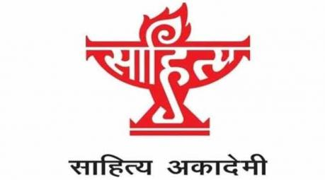 Bhasha Samman Winners