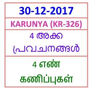 30-12-2017 4 NOS Predictions KARUNYA (KR-326)