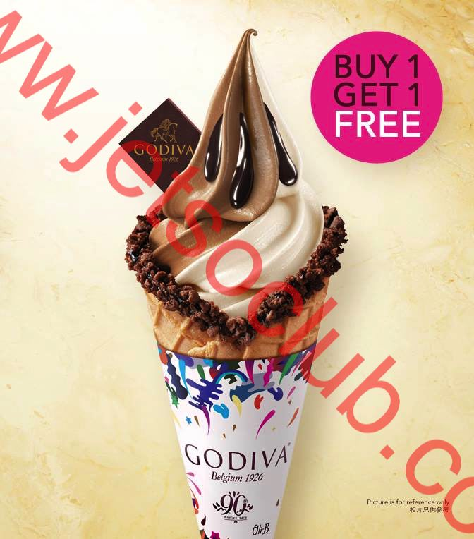 Godiva:軟雪糕 買一送一(至30/12) ( Jetso Club 著數俱樂部 )
