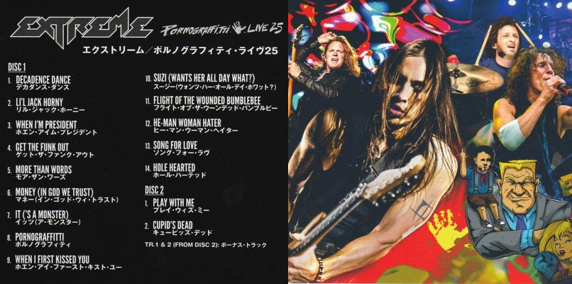 EXTREME - Pornograffitti Live 25 [Japanese edition 2-CD Set] booklet