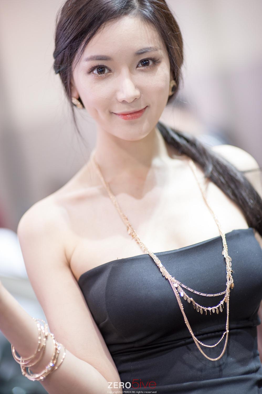 moon ga young dating older