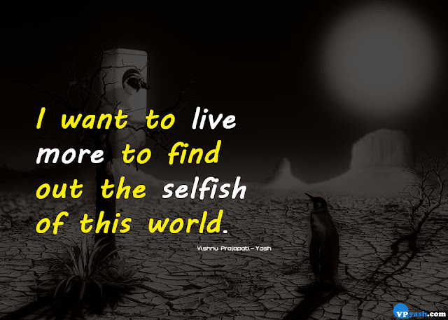 I want to live more life quote