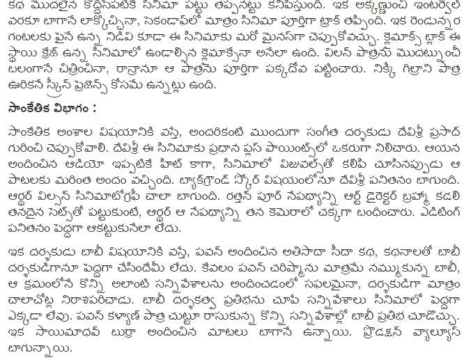 Sardaar Gabbar Singh Telugu Review