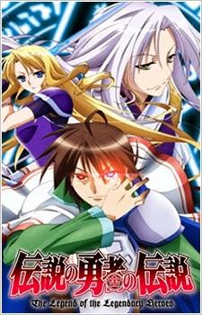 Densetsu no Yuusha no Densetsu- Densetsu No Yuusha No Densetsu | The Legend of the Legendary Heroes