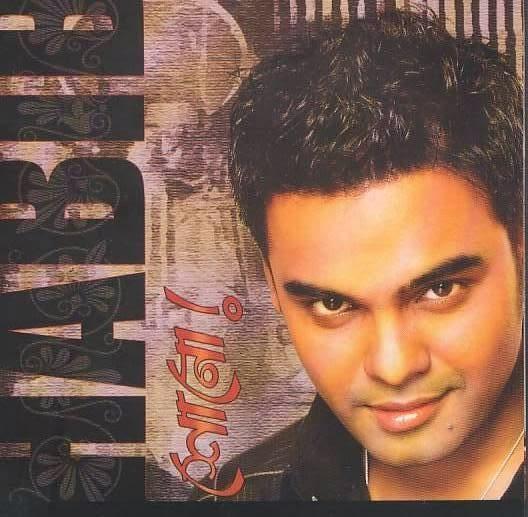 Bangla song mp3 habib free download.