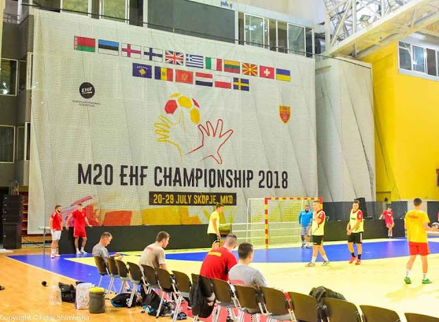 Handball Junioren Europameisterschaft startet heute in Skopje