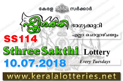 Kerala Lottery Results: 10-07-2018 Sthree Sakthi SS-114 Lottery Result