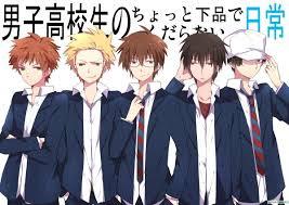 Cuộc Sống ở Trường Nam Sinh 2  Danshi Koukousei No Nichijou SS2