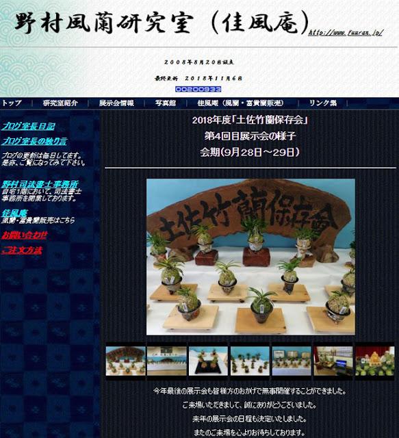 http://www.fuuran.jp/