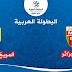 مولودية الجزائر 0 - 3 المريخ السوداني  الدور ربع نهائي الكأس العربية