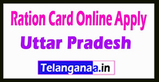 How to Apply Ration Card Online in Uttar Pradesh State