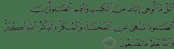 Surat Al 'Ankabut Ayat 45