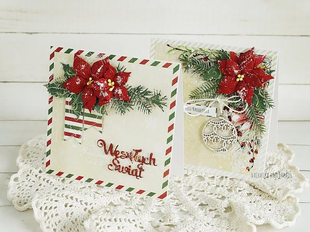 Ostatnie kartki świąteczne/DT ScrapAndMe
