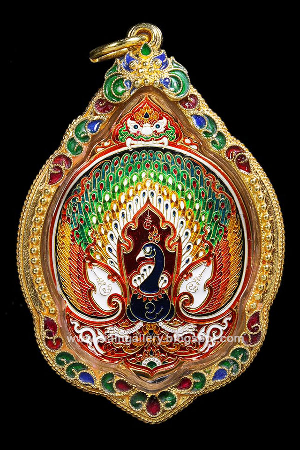 Dangers Of Negativity >> Siam Gallery Thailand Amulets & Magic Charms: The Legend Continues - The Divine Peacock (King Of ...