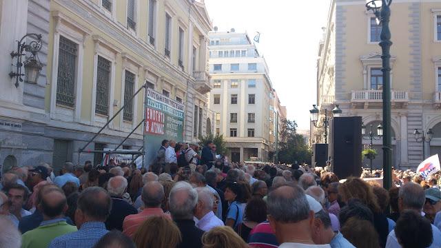 Συγκέντρωση του Συλλόγου Συνταξιούχων της Εθνικής Τράπεζας στην Αθήνα - Πούλμαν από Ναύπλιο και Άργος