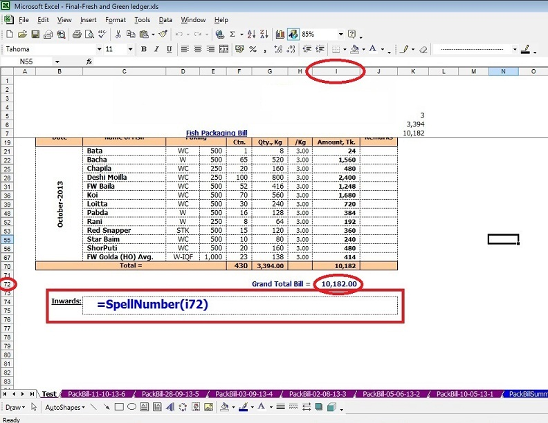 How to convert office excel numeric data into english words how to convert office excel numeric data into english words publicscrutiny Images
