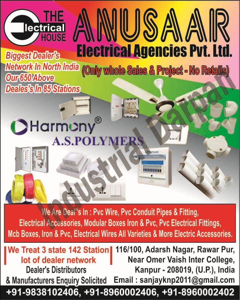 Welcome To Industrial Darpan: Anusar Electrical Agencies Pvt. Ltd.