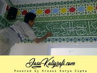 Jasa Penulisan Kaligrafi Masjid
