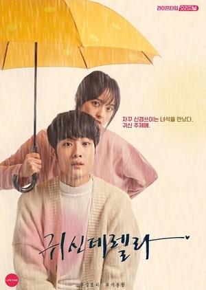 Ghostderella 2019, Plot synopsis, cast, trailer, south Korean Tv series