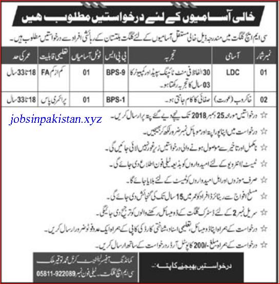 Advertisement for CMH Gilgit Baltistan Jobs December 2018