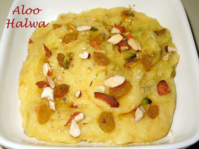 Aloo Ka Halwa by veggierecipehouse
