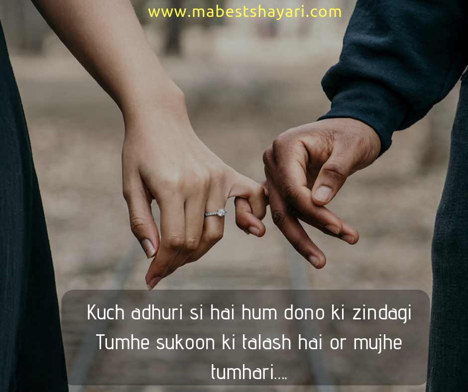 Love Shayari in Hindi for Girlfriend 140 words, love shayari for girlfriend