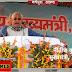 शराबबंदी के कारण बिहार पूरे देश का नजीर बन रहा है: नीतीश