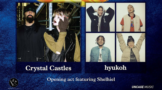 tiger uncage music crystal castles hyukoh