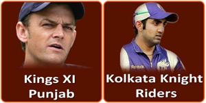 आइपीएल 6 का पैंतीसवां मैच 26 अप्रैल 2013 को होने जा रहा है।